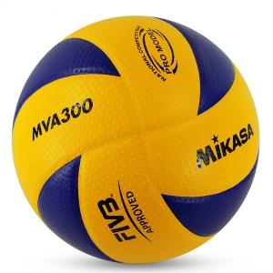Mikasa_Volleyball_MVA300_Dimpleball_1024x1024