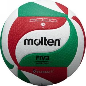 molten-balls-v5m5000-6pcs-1