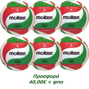 molten-coupon-pallone-volley-v5m5000-conf-6